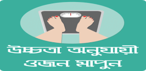 weight according to age in kg karukormo blog